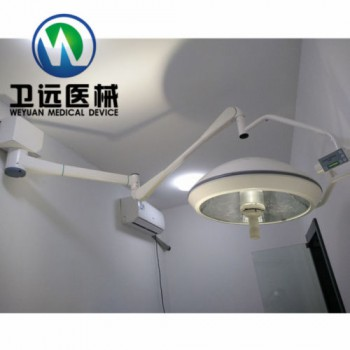 Wall Mounted Dental Medical Operatory Lamp Single Demo Head Surgery Light for Illuminate WYZ700