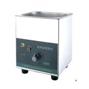YJ® YJ-80 2L Dental Ultrasonic Cleaner Machine
