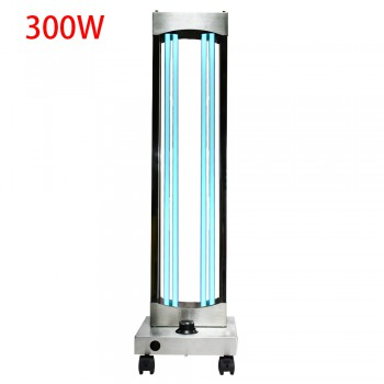 300W UV Ozone Sterilizer Wheel Germicidal Lamp Professional UVC Light Sterilization Hospital Disinfection with Radar Se