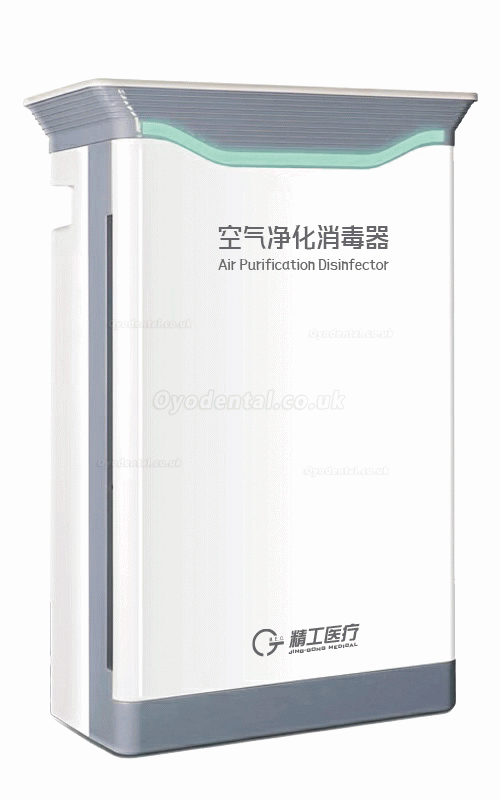 Touch control Hospital and Small Clinic UV sterilizer Filter Air Purifier